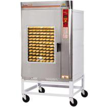 Forno a Gás Industrial Progás PRP-12000 STYLE - 470L Inox Timer