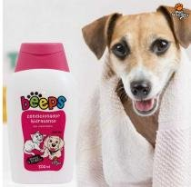 Condicionador Beeps e Hidratante 500ml Pet Society 7539989