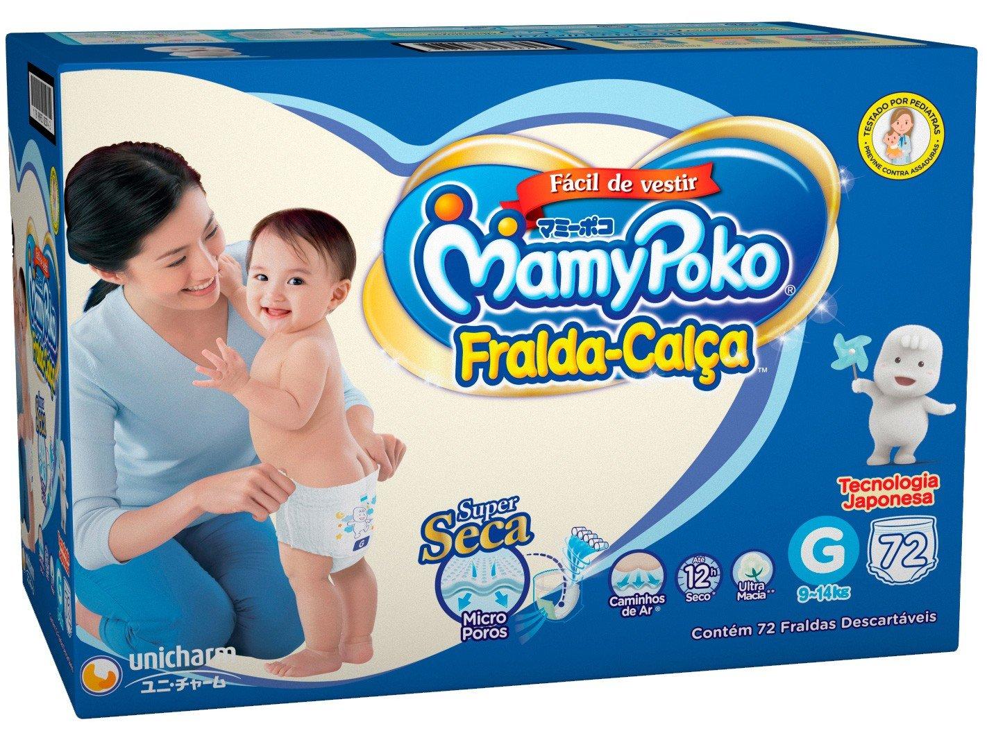 Fralda MamyPoko Calça Tam.G - 9 a 14kg 72 Unidades - 8