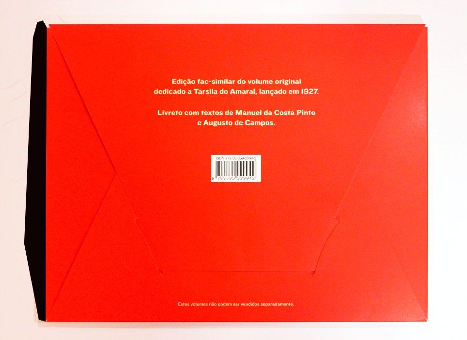 Foto 3 - Primeiro caderno do aluno de poesia -